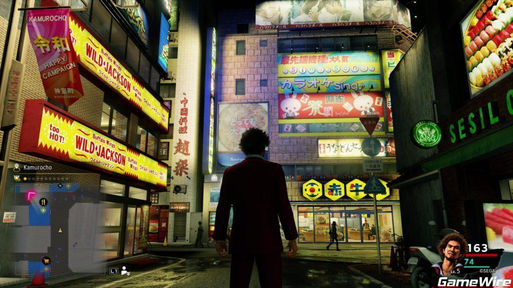 Yakuza: Like a Dragon Kamurocho