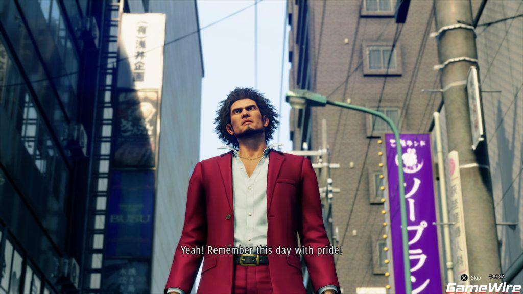 Yakuza: Like a Dragon Ichiban